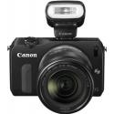 Фотоаппарат CANON EOS M Kit Double kit EF-M 18-55 IS STM + EF-M 22 STM