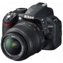 Фотоаппарат NIKON D3100 18-55VR&55-200nonVR
