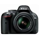 Фотоаппарат NIKON D5200 KIT 18-55VR Black