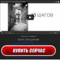 """Видеокурс """"10 шагов к черно-белой фотографии"""""""