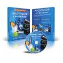DVD видеокурс «Photoshop для фотографа»