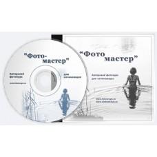 """Видеокурс для начинающих """"Фотомастер"""""""